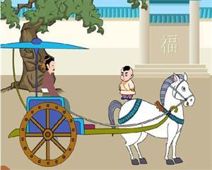 《陈太丘与友期行》情境图
