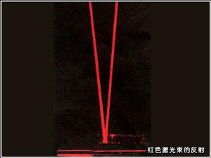 红色激光束的反射