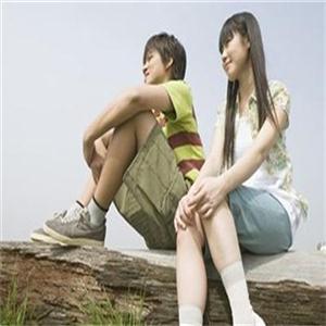 青少年如何与异性正常交往