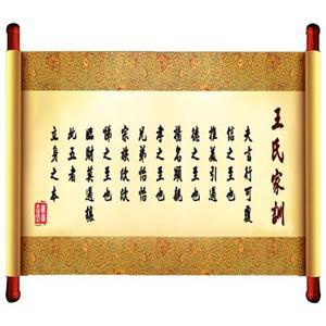 漂洋过海不忘家训 海外华人无言教育传家国情