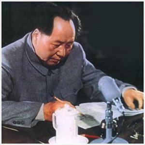 毛主席怎样读书