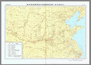 原始社会晚期黄河流域遗址图
