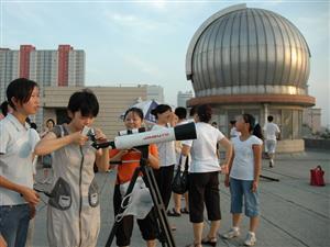 开学新鲜事-天文学习兴趣小组