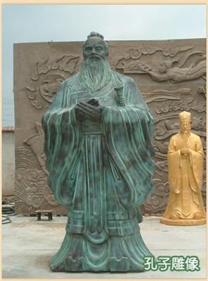 孔子雕塑2