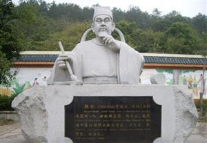 韩愈塑像4