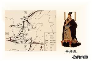 秦灭六国2
