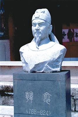 韩愈塑像3