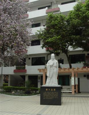 韩愈雕像2