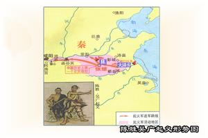 陈胜吴广起义形势图