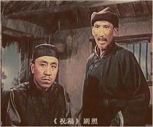 《祝福》剧照5