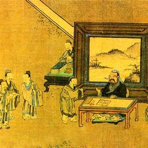 孔子与儒家文化