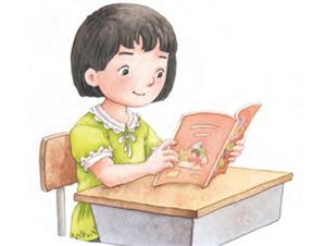 《我爱学语文》课文插图   读书