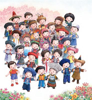 《我是中国人》课文插图2