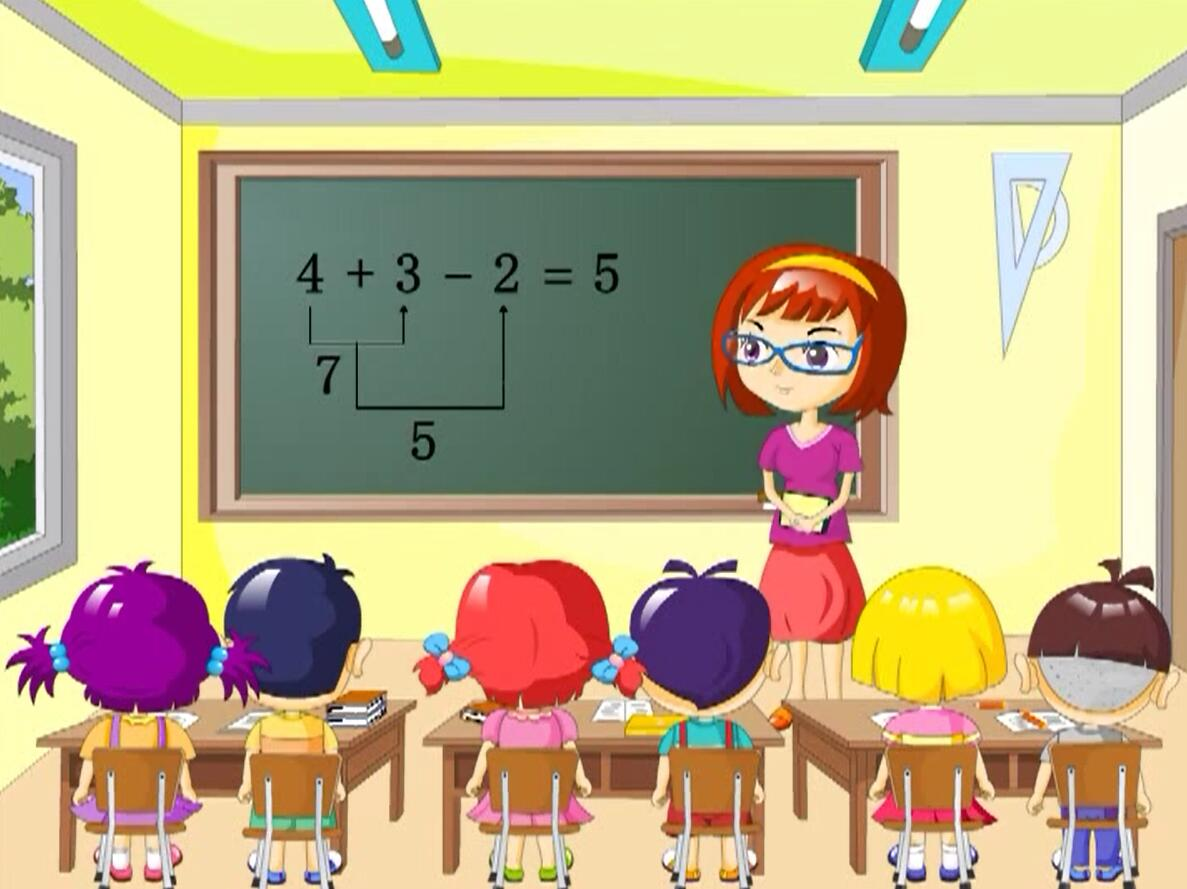 连加连减和加减混合运算(课程:6~10的认识和加减法)