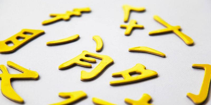 《字音、字形》中考解读