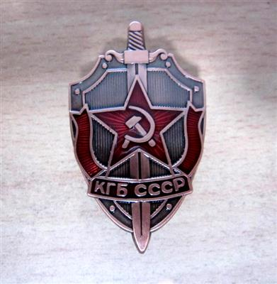 苏联克格勃徽章