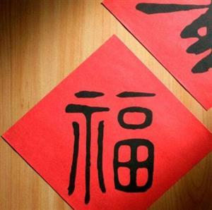 综合知识:春节习俗