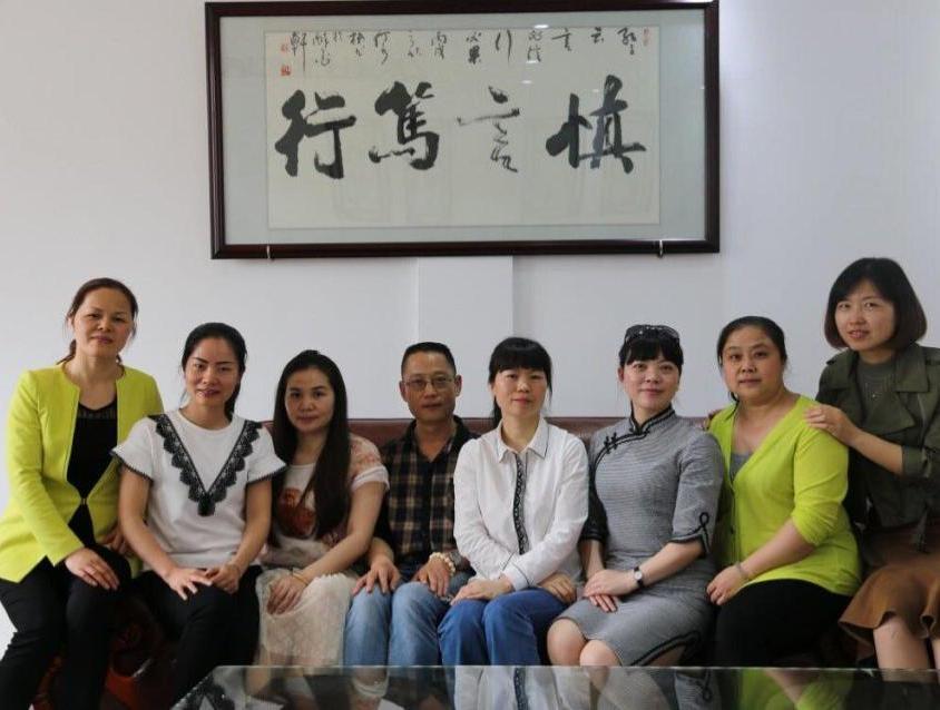 小学数学工作室_湘潭市雨湖区小学数学名师工作室